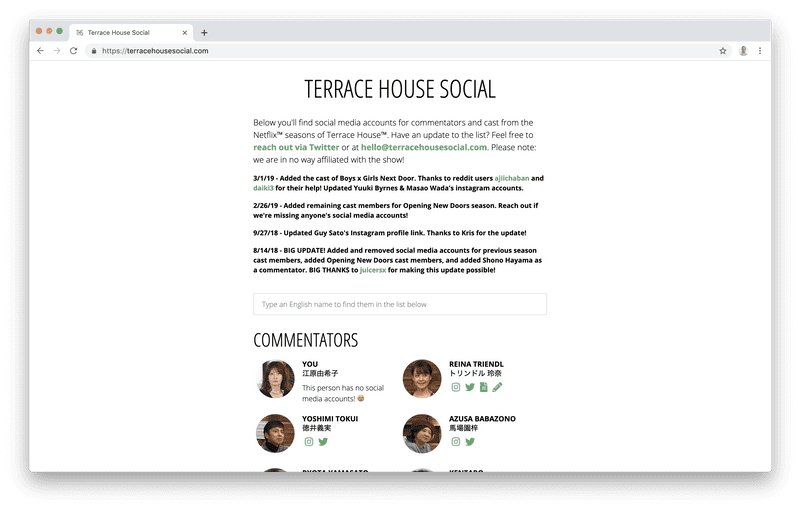 terracehousesocial com | Project by njosefbeck